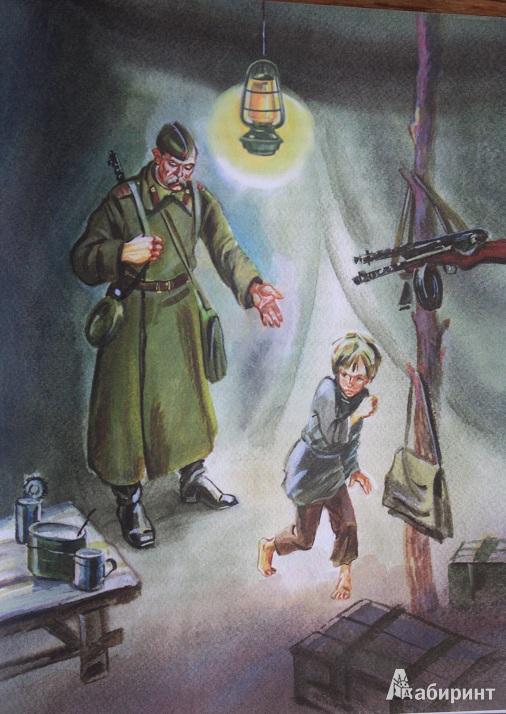 Рисунок к произведению сын полка