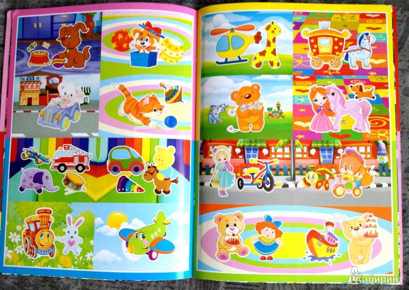 Иллюстрация 11 из 13 для Мобилка. Игрушечные фотки: книжка-раскраска с наклейками | Лабиринт - книги. Источник: Лабиринт