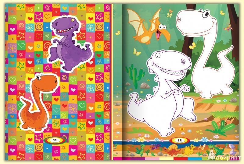 Иллюстрация 4 из 16 для Динозаврики. Книжка раскраска-вырезалка   Лабиринт - книги. Источник: Черногоров  Денис