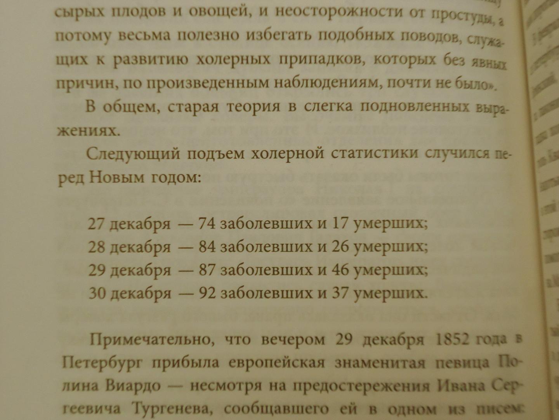 Иллюстрация 10 из 52 для Агонизирующая столица - Дмитрий Шерих | Лабиринт - книги. Источник: Затерянная