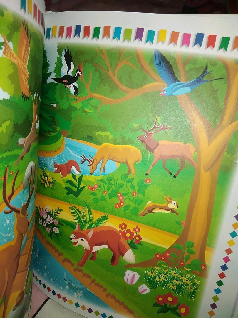 Иллюстрация 16 из 33 для Первая детская иллюстрированная энциклопедия. От 6 месяцев до 3 лет - Тамара Скиба | Лабиринт - книги. Источник: Анастейша