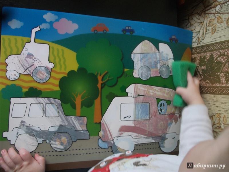 """Иллюстрация 7 из 8 для Водная раскраска """"Машинки"""" (AP-S03A)   Лабиринт - книги. Источник: Напылова  Ольга"""