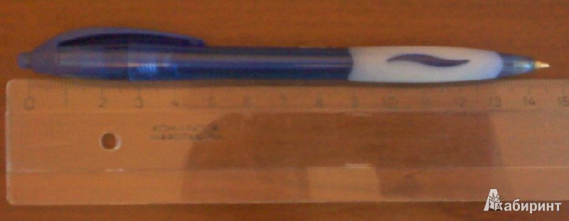 Иллюстрация 1 из 4 для Ручка шариковая BIC ATLANTIS FINE синяя (893227) | Лабиринт - книги. Источник: Tatka