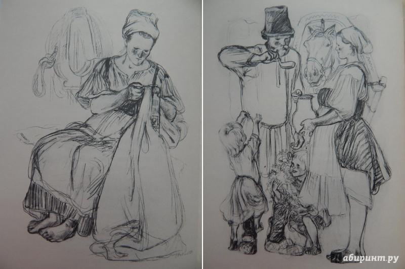 Иллюстрация 26 из 51 для Мороз, Красный нос - Николай Некрасов | Лабиринт - книги. Источник: Мелкова  Оксана