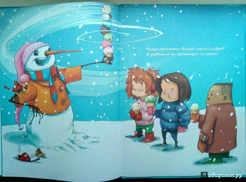 Днем, картинка смешная снеговиков одень ведро