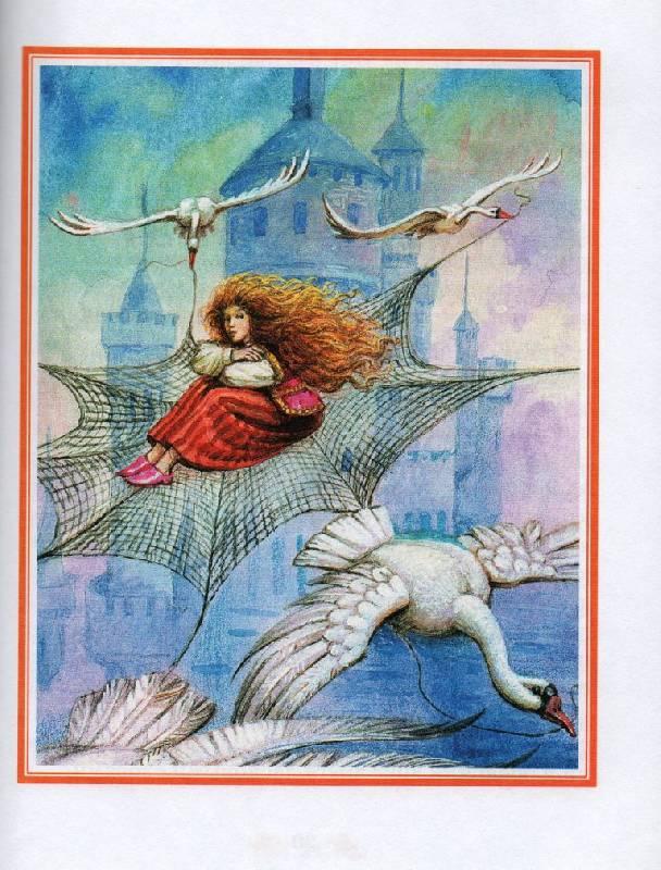 самыми редкими, иллюстрации к диким лебедям андерсена настоящее время выведено