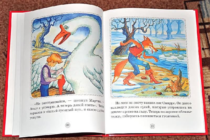 картинки по книге нильс с дикими гусями часто кино можно