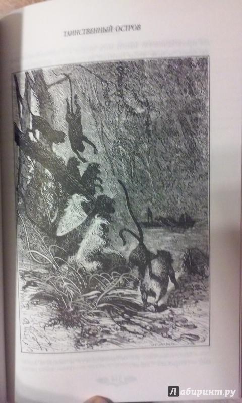 Иллюстрация 25 из 78 для Таинственный остров - Жюль Верн | Лабиринт - книги. Источник: Tony V