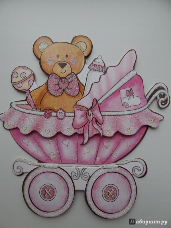 Иллюстрация 5 из 18 для Наклейки декоративные самоклеящиеся (31820) | Лабиринт - игрушки. Источник: Мелкова  Оксана