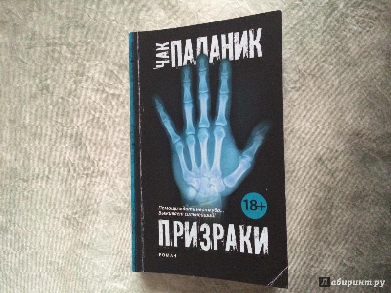 Книги серии история россии белый город обещала поделиться