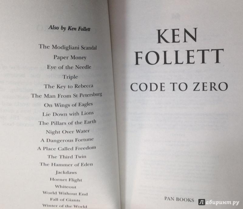 Иллюстрация 5 из 10 для Code to Zero - Ken Follett | Лабиринт - книги. Источник: Tatiana Sheehan