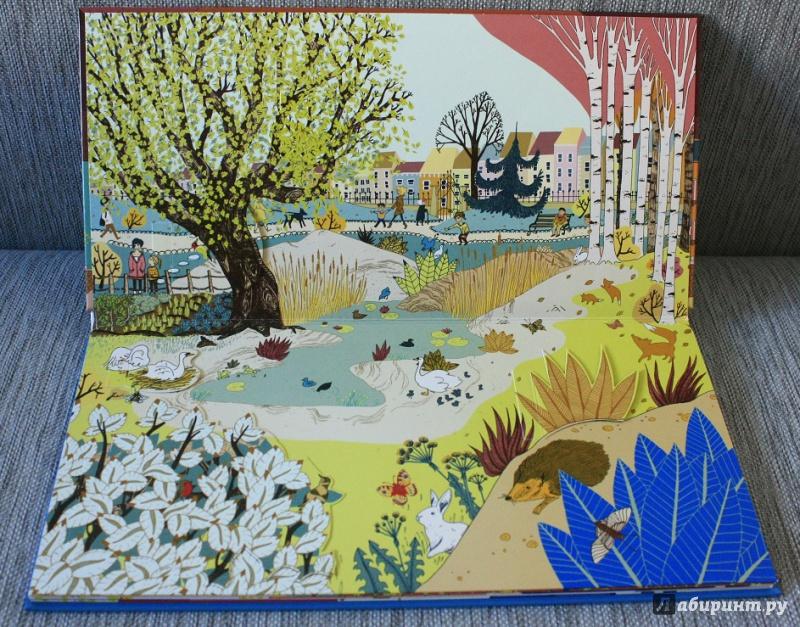 Иллюстрация 35 из 92 для Город над землей и под землей - Боманн, Уар   Лабиринт - книги. Источник: Ассол