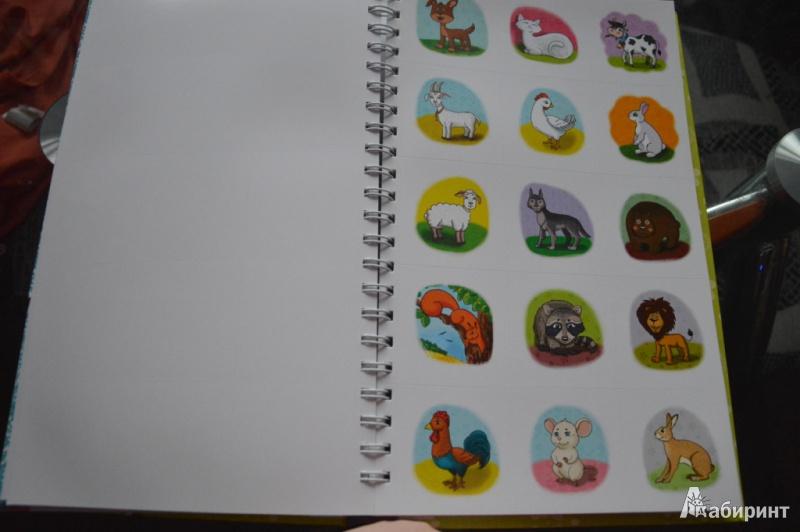 Иллюстрация 12 из 15 для Развивающие игры для детей от 0 до 5 лет | Лабиринт - книги. Источник: Наталья Завражская