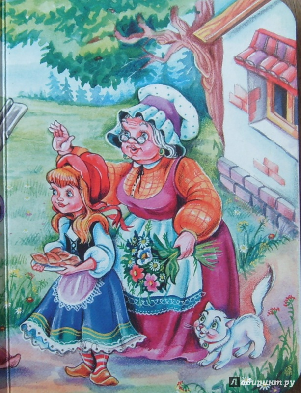 Картинка к сказке красной шапочке