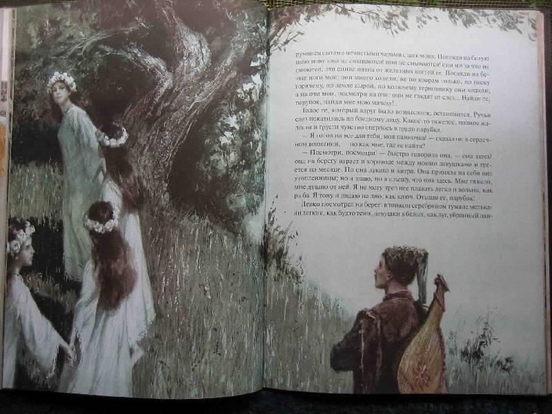 Иллюстрация 51 из 94 для Вечера на хуторе близ Диканьки - Николай Гоголь | Лабиринт - книги. Источник: Трухина Ирина