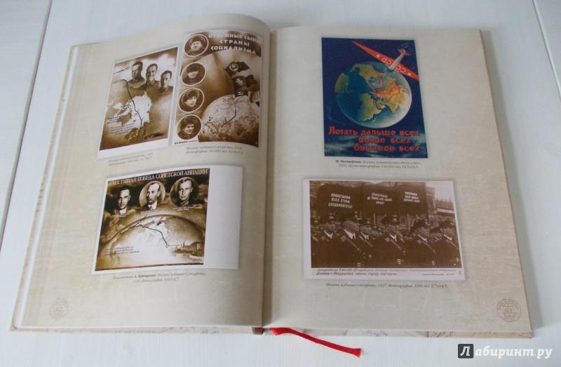 Папе сына, привет из столицы советские поздравительные открытки