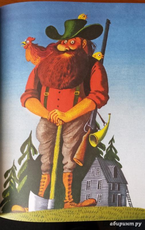 славных картинки к американским сказкам мальтофер