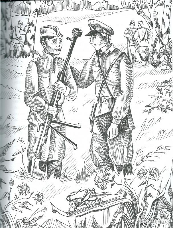 Иллюстрации к рассказам о вов