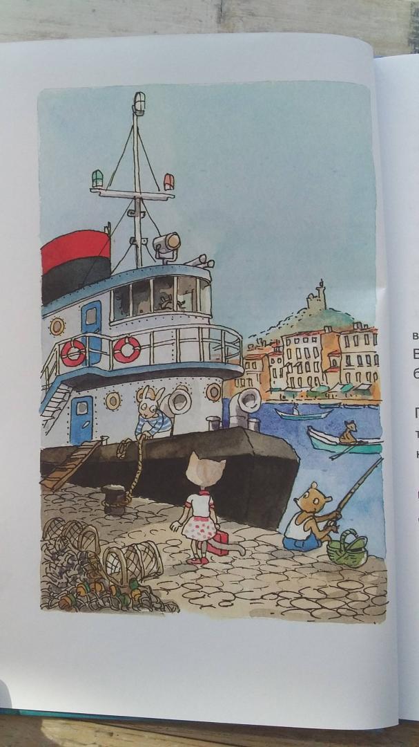 Иллюстрация 7 из 43 для Лу Всехнаверх. Книга I. Безбилетный пассажир - Франсуа Плас | Лабиринт - книги. Источник: Адаменко  Ольга