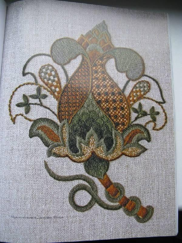 Иллюстрация 18 из 31 для Английская королевская школа вышивания - Салли Сандерс | Лабиринт - книги. Источник: lexus