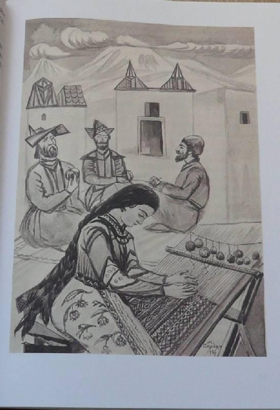 Картинки к армянским народным сказкам