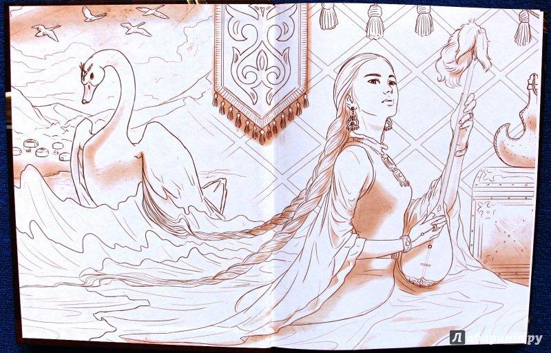 картинки раскраски из казахских сказок