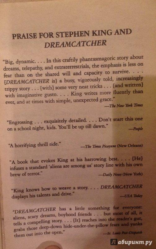Иллюстрация 2 из 5 для Dreamcatcher - Stephen King | Лабиринт - книги. Источник: Nadezhda  Marchenko