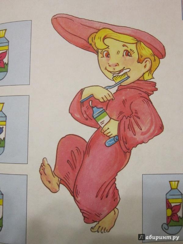 Иллюстрация 42 из 105 для Большой логопедический учебник с заданиями и упражнениями для самых маленьких - Елена Косинова | Лабиринт - книги. Источник: Жар-птица
