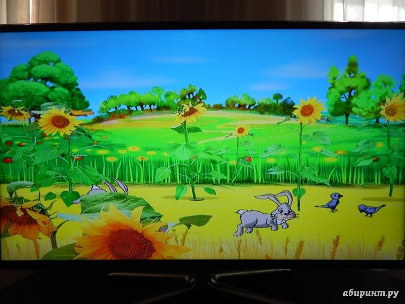 Иллюстрация 11 из 30 для Времена года (DVD) - Анатолий Валевский | Лабиринт - видео. Источник: Мелкова  Оксана