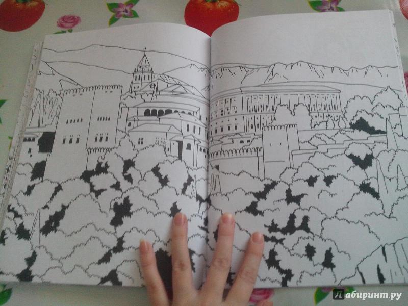 иллюстрация 22 из 46 для кругосветное путешествие раскраска