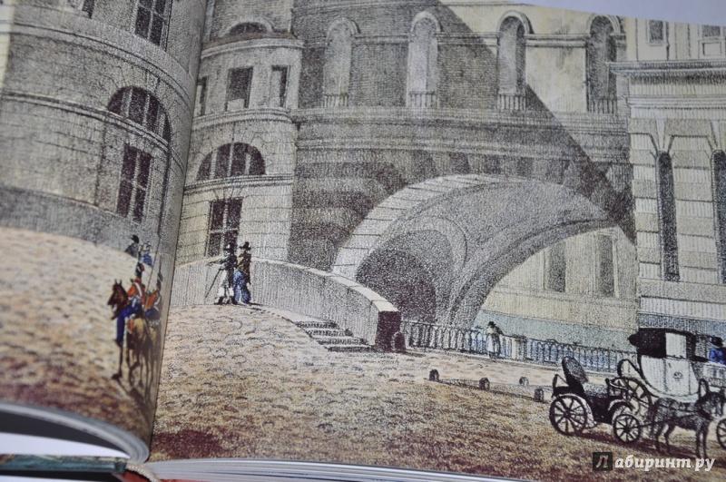 Иллюстрация 4 из 9 для Saint Petersburg in watercolours and prints of the 18th and 19th centuries - Mirolyubova, Printseva, Looga | Лабиринт - книги. Источник: jonstewart