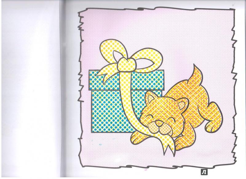 Иллюстрация 12 из 40 для Моя новогодняя раскраска ...