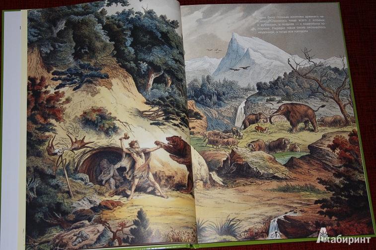 Иллюстрация 8 из 52 для Домашние животные - Светлана Лаврова | Лабиринт - книги. Источник: Книжное Детство