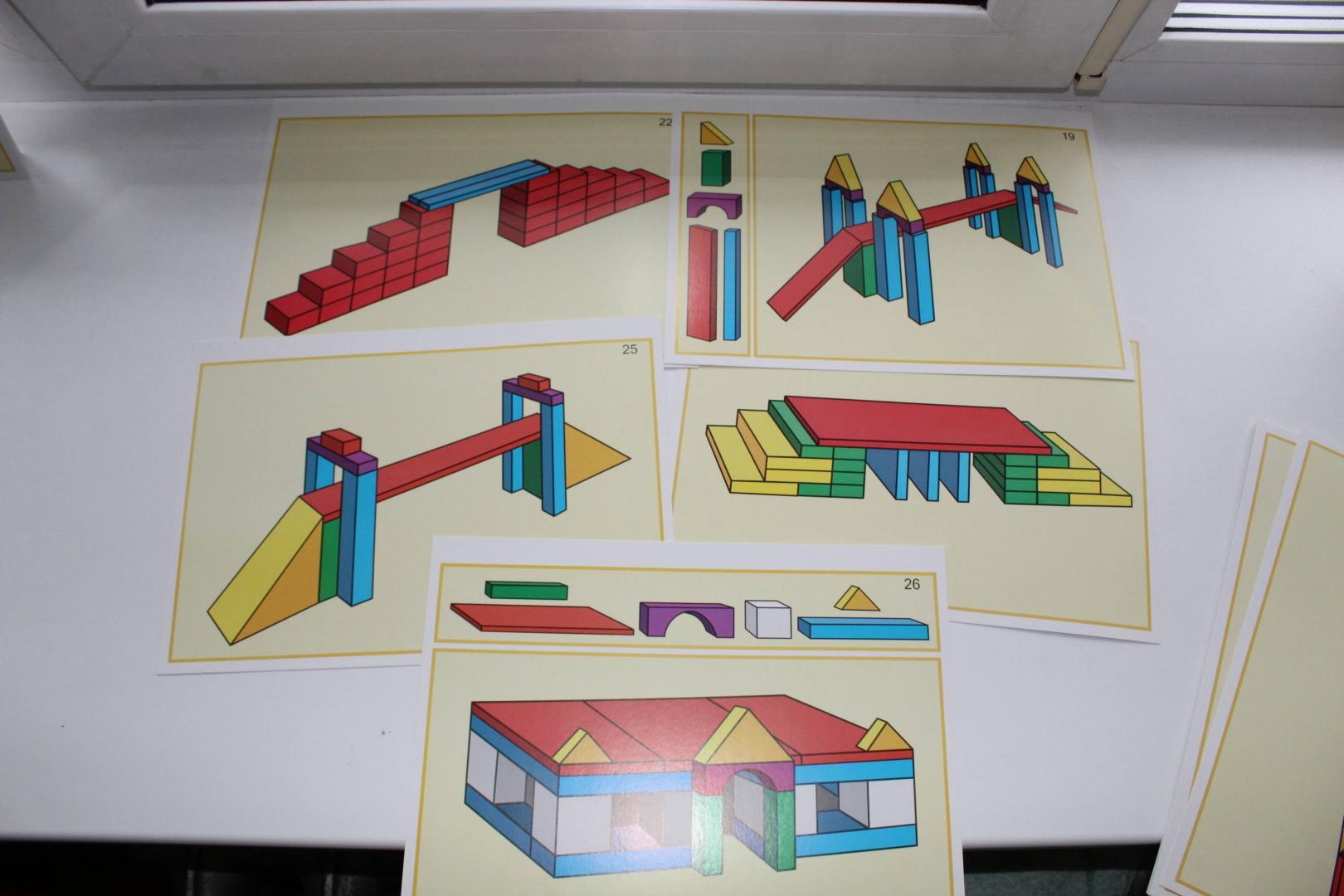 Картинки конструирование из строительного материала