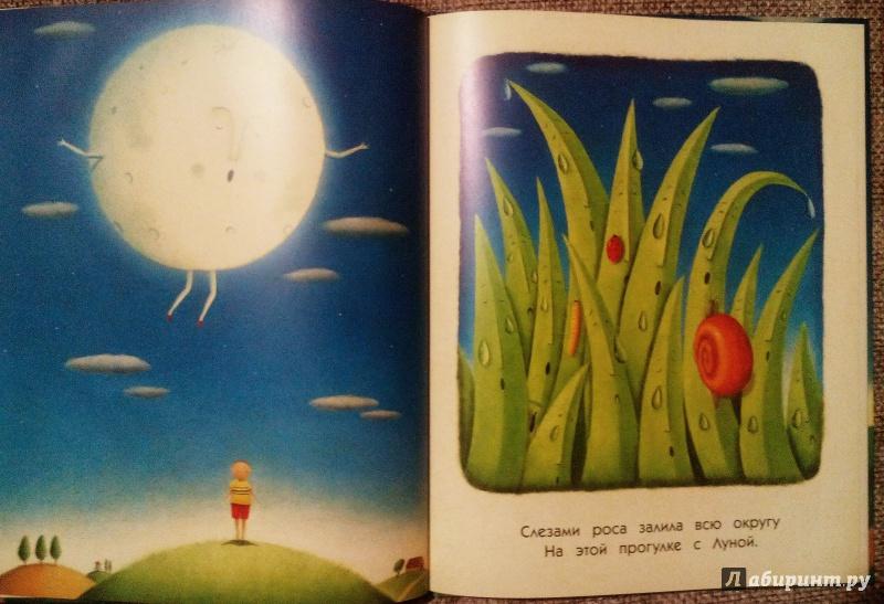 Иллюстрация 21 из 31 для Прогулка с Луной - Кэролин Кертис | Лабиринт - книги. Источник: Klementinchen