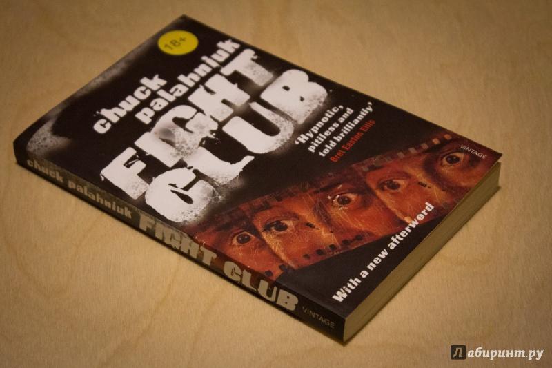 Иллюстрация 1 из 21 для Fight Club - Chuck Palahniuk | Лабиринт - книги. Источник: CM/JL/MM