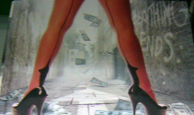 Иллюстрация 1 из 4 для Деньги - Мартин Эмис | Лабиринт - книги. Источник: Nika