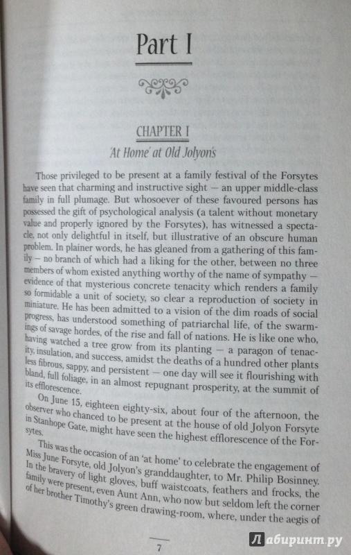 Иллюстрация 5 из 8 для Лучшее из «Саги о Форсайтах» - Джон Голсуорси | Лабиринт - книги. Источник: Tatiana Sheehan
