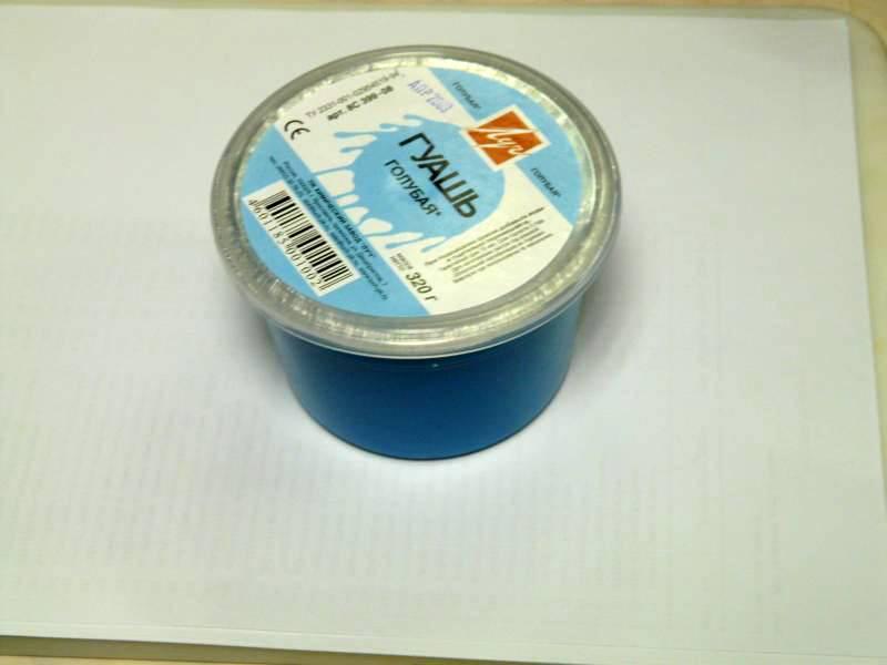 Иллюстрация 1 из 7 для Краски гуашь голубая 320 грамм (8С 399-08) | Лабиринт - канцтовы. Источник: Smity
