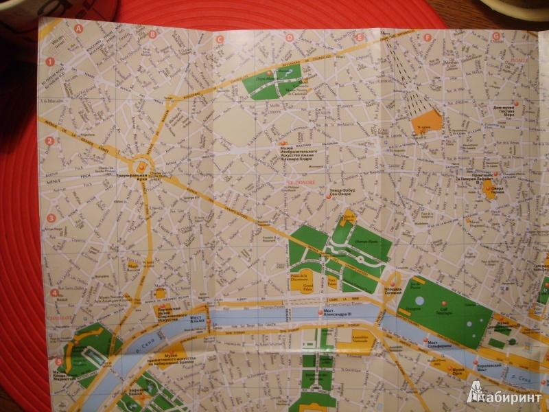 Иллюстрация 1 из 10 для Париж. Карта   Лабиринт - книги. Источник: kato!