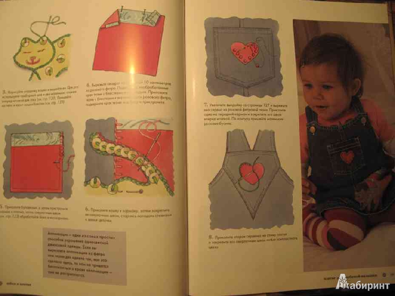 Иллюстрация 3 из 12 для 35 модных проектов дизайнерской джинсовой одежды - Элисон Спаньол | Лабиринт - книги. Источник: Lullabu