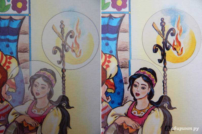 Иллюстрация 12 из 27 для Двенадцать месяцев   Лабиринт - книги. Источник: Мелкова  Оксана