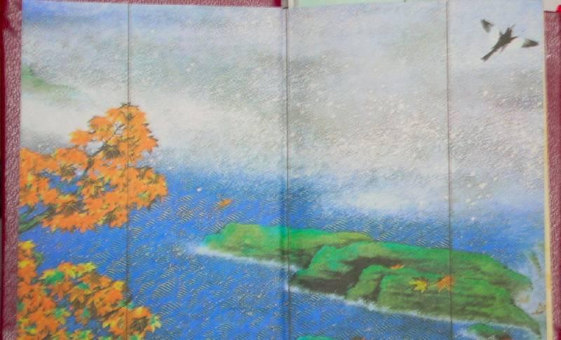 Иллюстрация 2 из 8 для Лед на хризантемах: Хокку | Лабиринт - книги. Источник: Качура Светлана Анатольевна
