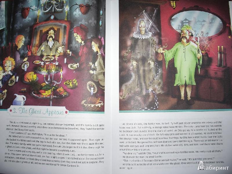 Иллюстрация 6 из 36 для Английский в фокусе. Кентервильское привидение (по О. Уайльду). Книга для чтения. 8 класс - Оскар Уайльд | Лабиринт - книги. Источник: Tiger.