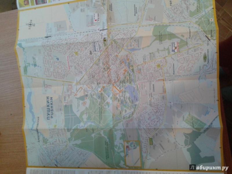 Иллюстрация 1 из 2 для Пушкин и Павловск. Карта. Масштаб 1:15000 | Лабиринт - книги. Источник: Яцкая  Анастасия Юрьевна