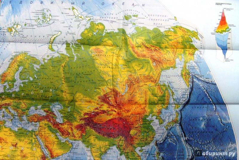 Иллюстрация 4 из 6 для Карта мира. Физическая и политическая | Лабиринт - книги. Источник: Соловьев  Владимир