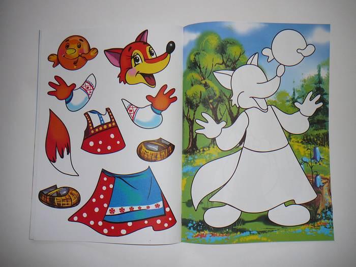 Картинки к сказкам для средней группы