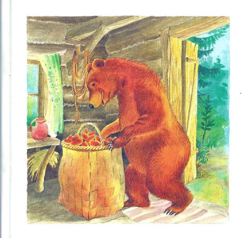 Иллюстрация 4 из 7 для Маша и медведь (книга+CD) | Лабиринт - книги. Источник: Charmel