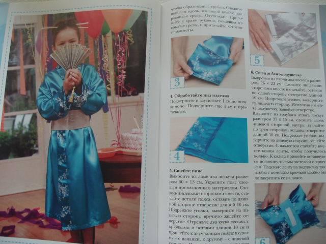 Иллюстрация 4 из 5 для Праздничные костюмы для девочек - Е. Зуевская   Лабиринт - книги. Источник: Витаминка