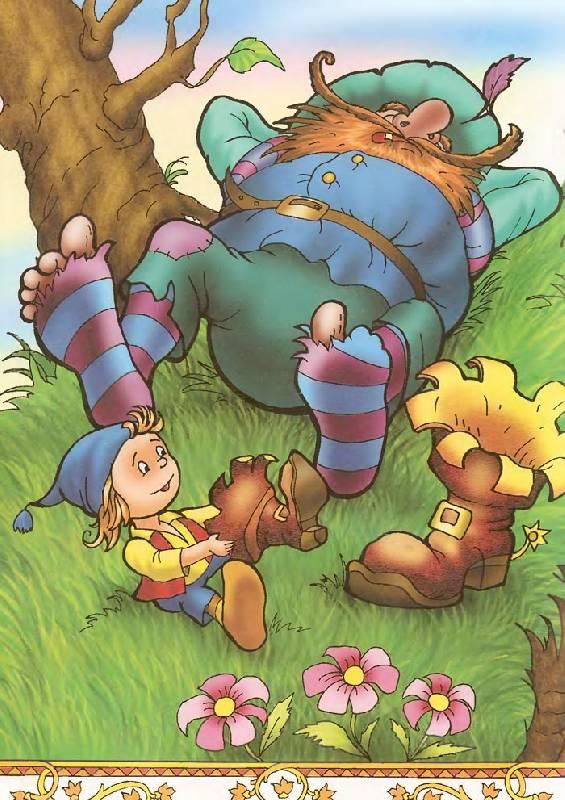 Иллюстрация 1 из 23 для Кот в сапогах. Самые любимые сказки - Шарль Перро | Лабиринт - книги. Источник: Кнопа2